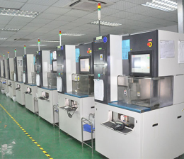 DISCO-3350 High precision cutting machine